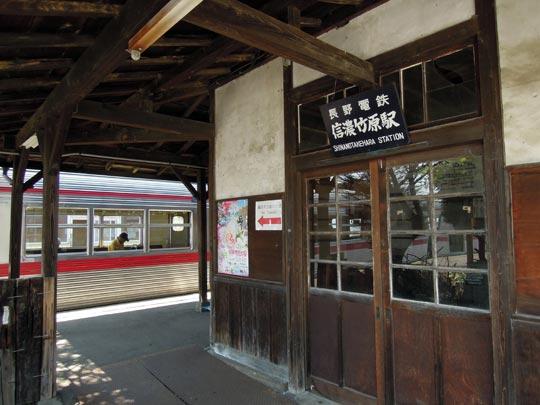 1306湯巡り長電駅舎.jpg